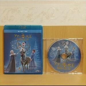 【新品・未再生】アナと雪の女王☆家族の思い出☆DVDのみ