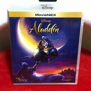 アラジン MovieNEX('19米) 純正ケース Blu-ray