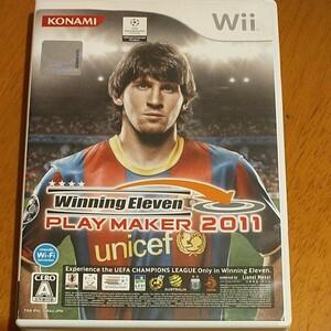 値下げ Wiiソフト ウイニングイレブンプレーメーカー2011