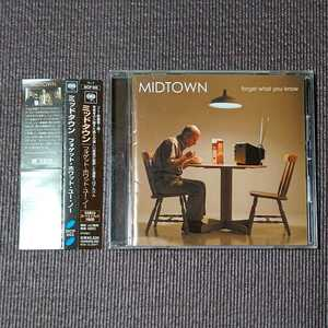 Midtown - forget what you know 国内盤 帯つき ミッドタウン 送料無料 即決 迅速発送