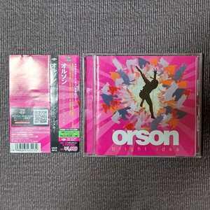 ORSON - BRIGHT IDEA 国内盤 帯つき オルソン ブライト・アイデア 送料無料 即決 迅速発送