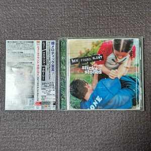 New Found Glory - sticks and stones 国内盤 帯つき ニュー・ファウンド・グローリー 送料無料 即決 迅速発送