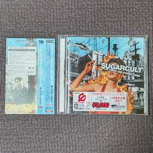SUGARCULT - PALM TREES AND POWER LINES 国内盤 帯つき シュガーカルト 送料無料 即決 迅速発送