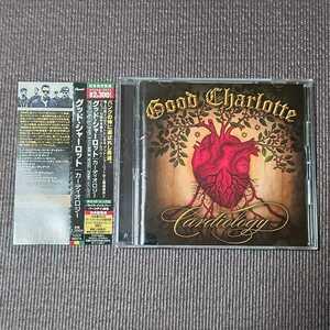 Good Charlotte - Cardiology 国内盤 帯つき グッド・シャーロット カーディオロジー 送料無料 即決 迅速発送