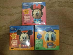 【やのまん】Disney ディズニー ミッキーマウス 60ピースジグソーパズル 3D 3個セット