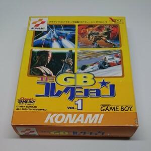 GBソフト コナミGBコレクション vol.1 箱・説明書有り