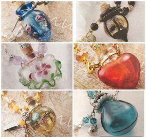 全6種【新品キット】アロマボトルのネックレス&チャームコレクション 手芸キット ハンドメイド 手作り雑貨 癒し 小物 ガラス 手作りボトル