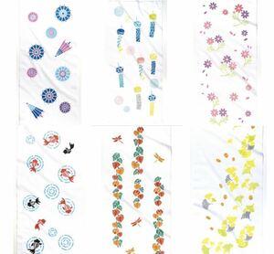 新品キット【全6種】ステンシルで彩る季節の手ぬぐいコレクション 手芸キット ハンドメイド 日本製 手ぬぐい 手作り