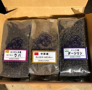 3種類3国☆紅茶セット!