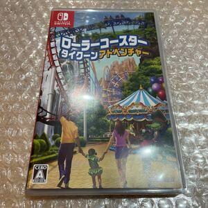 ローラーコースタータイクーン Nintendo Switch