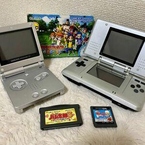 ゲームボーイアドバンスSP ゲームボーイアドバンスDS ソフト 任天堂 Nintendo