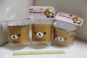 KAI リラックマ 紙製 カップケーキ型 フェイス 5枚入り 3個 セット 検索 貝印 Rilakkuma キャラクター グッズ