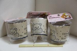 KAI リラックマ 紙製 カップケーキ型 モノクロ 5枚入り 3個 セット 検索 貝印 Rilakkuma キャラクター グッズ