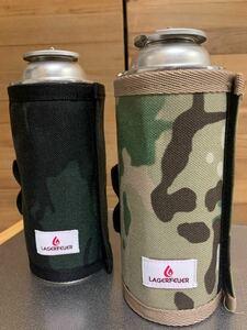 LAGERFEUER CB缶(カセットボンベ)用のガス缶カバー、迷彩柄2色セット