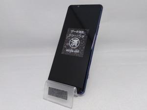 docomo 【SIMロック解除済】Android SO-52A Xperia 5 II