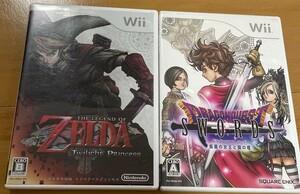 Wii ゼルダの伝説 トワイライトプリンセス+ドラゴンクエストソード動作確認済み 送料無料 ゼルダの伝説スカイウォードソード