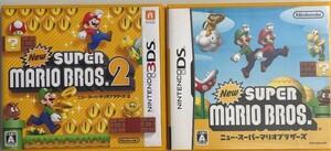 DS Newスーパーマリオブラザーズ+3DS Newスーパーマリオブラザーズ2 動作確認済み送料無料