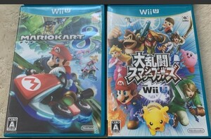 WiiU マリオカート8 +大乱闘スマッシュブラザーズ 動作確認済み 送料無料