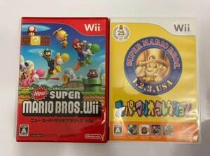Wii ニュースーパーマリオブラザーズ+スーパーマリオコレクション 動作確認済み 送料無料