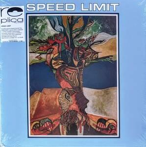 Speed Limit (Featuring Jannick Top, Yochk'O Seffer = Magma) - Speed Limit II 限定リマスター再発アナログ・レコード