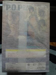未開封品 P.O.P エクセレントモデル NEO-7 たしぎ メガハウス Portrait.Of.Pirates ONE PIECE ワンピース