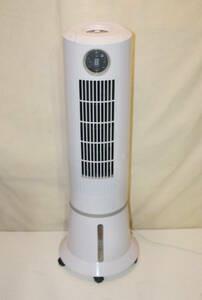 スリーアップ タワー型 スリム冷風扇 ウォータークールファン EF-1505 リモコン付き (未使用)2016年製 タワーファン 扇風機 冷風機 369