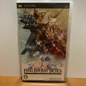 PSP FINAL FANTASY TACTICS 獅子戦争