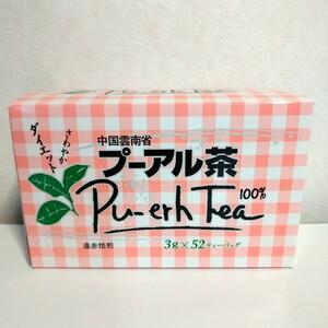 プーアル茶1箱 3g×52袋
