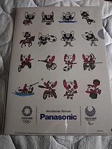 東京オリンピック 東京パラリンピック クリアファイル パナソニック Panasonic 非売品 東京五輪 ミライトワ ソメイティ