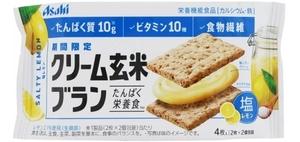 [クリックポスト] アサヒ クリーム玄米ブラン 塩レモン 【機能性表示食品】 72gx6袋