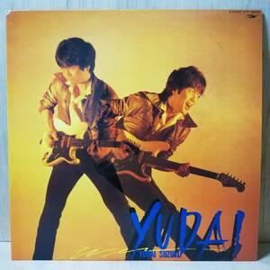 【LP】鈴木雄大 - Yudai Suzuki Yudai - ETP-90252 - *14