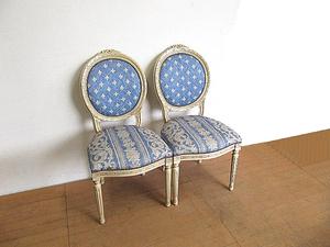 イタリア製 ロココ様式ダイニングチェア 2脚セット   彫刻/椅子/クラシック/アンティーク調