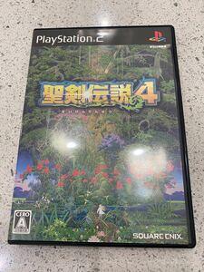 PS2 聖剣伝説4