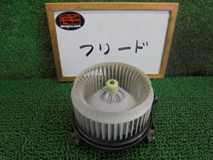 3DR5151NG4 ) ホンダ フリード GB3 純正 ヒーターブロアモーター 11K24