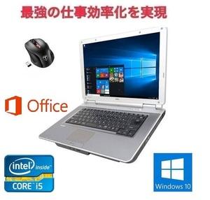 【サポート付】美品 NEC Vシリーズ Windows10 PC 新品SSD:2TB 新品メモリー:4GB Office 2019 & Qtuo 2.4G 無線マウス 5DPIモード セット
