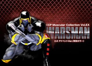 CCP Muscular Collection Vol.EX ウォーズマン2.0 アドベントVer.(特別カラー)