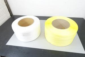 2巻セット 未使用ハンパ品 12mm幅 PPバンド 梱包機 梱包資材 包装機 ホワイト イエロー 黄色 白 ロール