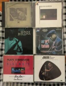 ジャズCD枚セット販売