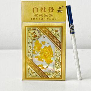 白牡丹茶 茶タバコ 茶煙草 1箱(20本入り)