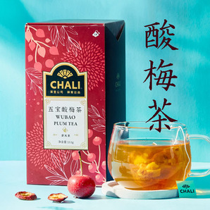 五宝酸梅茶 酸梅湯 台湾ウメジュース 8.5g× 9包いり (試し包装)