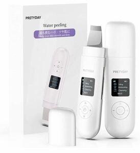 新品 超音波 ウォーターピーリング イオン EMS 防水 USB充電 最終価格