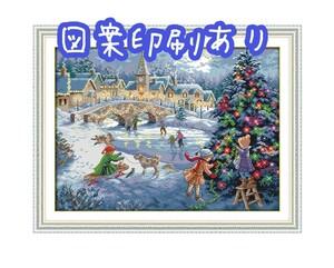 クロスステッチキット クリスマス村(2) 14CT クリスマスツリー 刺繍