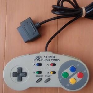 スーパーファミコン用連射コントローラー