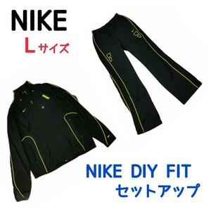 NIKE ナイキ 長袖 ジャージ セットアップ ブラック イエロー DRI-FIT スポーツ エクササイズ ランニング 上下セット