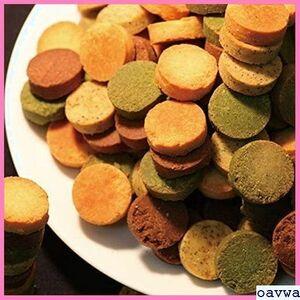新品★tahgi 北海道とれたて本舗/おからクッキーに革命☆ 1kg 4種 豆乳おからクッキーFour/Zero 訳あり 61