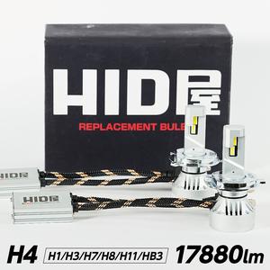 HID屋 55W HIDよりも明るい LEDヘッドライト Mシリーズ H4Hi/Lo H1 H3 H7 H8 H11 H16 HB3 HB4 爆光 17880lm 6500k 車検対応 フォグランプ