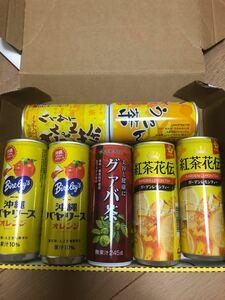 沖縄ドリンク7缶