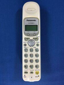 Panasonic KX-FKN90-S パナソニック コードレス電話機 子機 ジャンク 管210816300