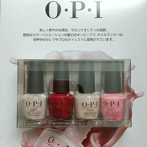 【4本セット】OPI オーピーアイ ネイルラッカー
