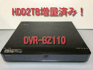 HDD増量2TB DVR-BZ110 BD/HDD/DVD 2番組同時録画(Wチューナー)